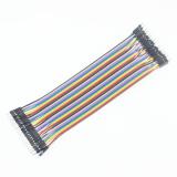 Dupont Kabel M-M 20cm 20Stk